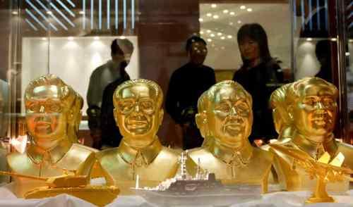 gold-china-leaders-big